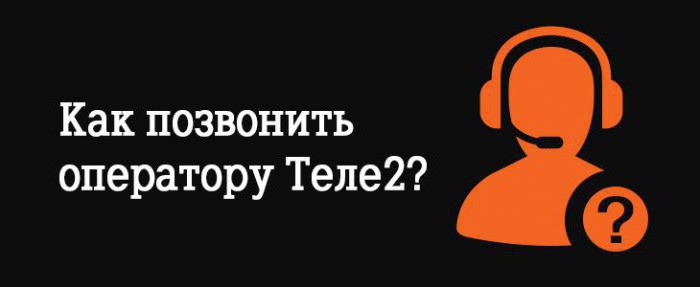 "How to call the operator ""Tele2"" (Nizhny Novgorod): an overview of the options"